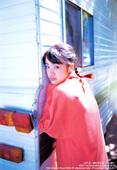 Aya Ueto promoting her new show primeval Foto 11 (Ая Уето содействие ее новое шоу первобытные Фото 11)